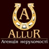 AlluR  Агентство недвижимости