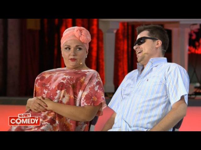 Камеди Клаб в Юрмале, 1 сезон, 1 выпуск Comedy club