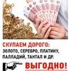 Скупка радиодеталей - www.Drag59.ru - Пермь!