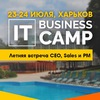 IT Business Camp