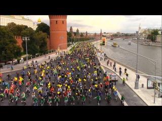 Осенний Московский Велопарад 24 сентября 2016