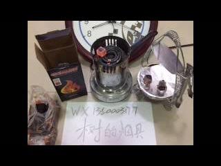 Tree Smoking Set, First Chinese man shisha video season 217 new packaging cocobrico burning