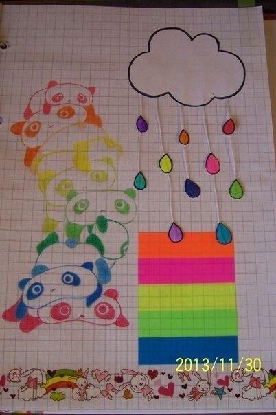 Мой лд картинки по теме радуга