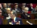 Л И Брежнев просит что то со спиртом