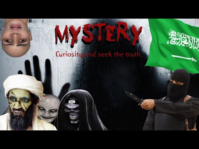 Mystery curiosity and seek the truth Арабский хоррор