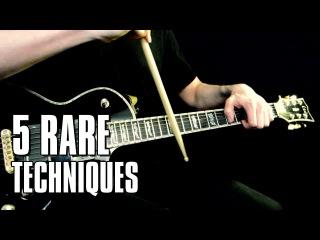 5 необычных гитарных приемов