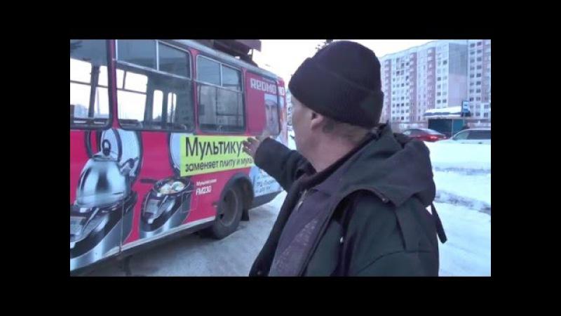 ВашГород.ру - Новокузнецк смертельное ДТП с ПАЗ (1)