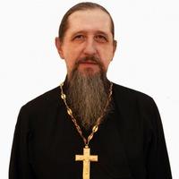 Иерей-Сергей Ермаков