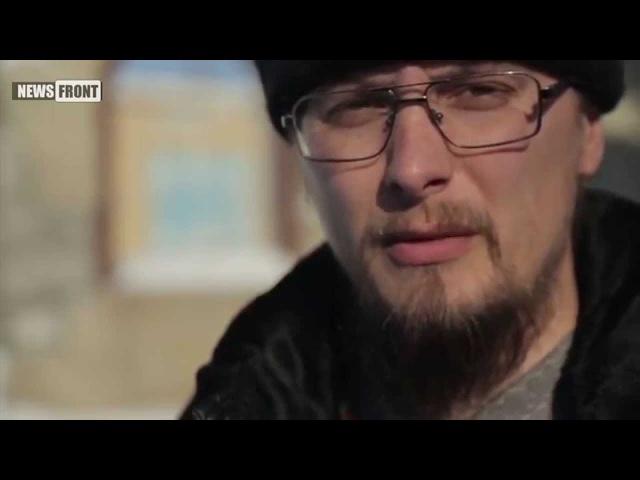 Непереносимые ужасы войны Дебальцево фильм 8 й Донбасс в огне или слава Украине автор М Фадеев