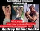 Личный фотоальбом Андрея Алексеевича