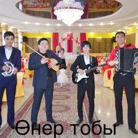 ЕржанКабулов