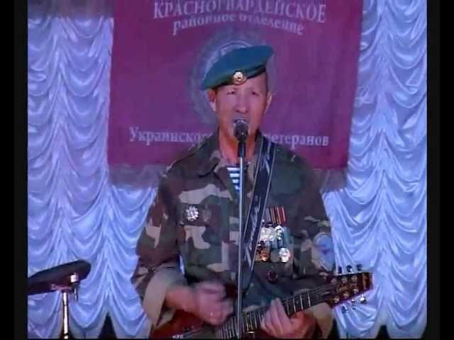 108 МСД Афганистан Вспомним ребята Павел Кравчук