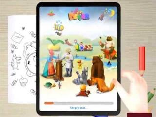 Инструкция    DEVAR kids   живые 3D раскраски сказки