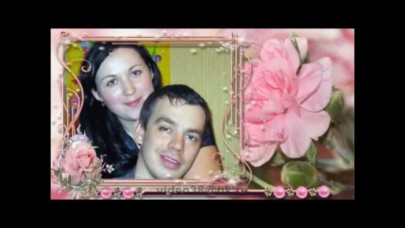 Поздравление слайд шоу на розовую свадьбу 10 лет Love story