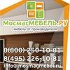 Мебель от производителя - Мосмагмебель.РУ
