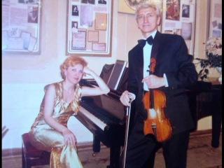 """11 октября 2007г. """"Краснодарская камерата"""". исп. Е.Тулупова (фортепиано), В.Шкабурин (скрипка)."""