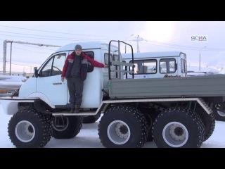 В Якутию прибыли первые вездеходы «Кержак» для арктических районов