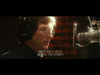 """Отрывок из фильма """"Стив Джобс:Империя соблазна"""" - речь (концовка)"""