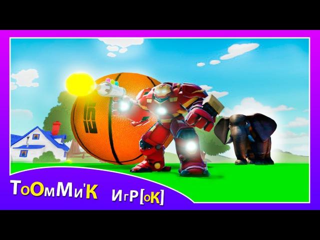 Халкбастер и машинки из мультика ТАЧКИ в мире Дисней. Игра для детей. Hulkbuster Disney Pixar Cars