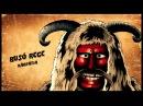 Kárpátia - Busó rege