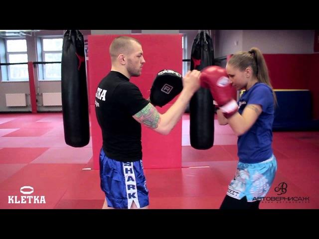 Апперкот боковой удар в боксе бокс для начинающих с Андреем Басыниным