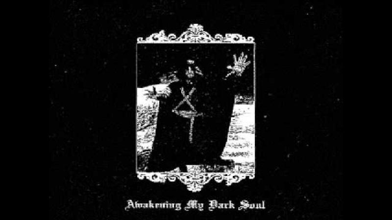 Mons Veneris - Awakening My Dark Soul EP - 2014