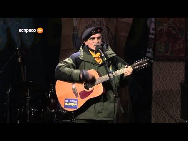 Пан Зеник зі Стрия на Майдані