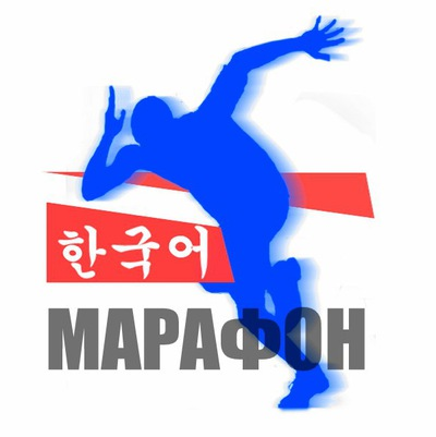 Glossika Korean Pdf