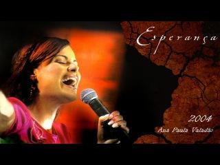 Ana Paula Valadão (Ана Паула Валадао) - Esperanca 2004