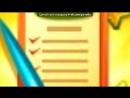 «С моей стены» под музыку Неизвестный исполнитель - Мультфильм: Альфа и Омега:Клыкастая братва..