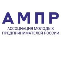 Логотип Ассоциация молодых предпринимателей Хабаровск