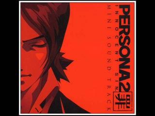 Persona 2: Innocent Sin OST - Dance of Death