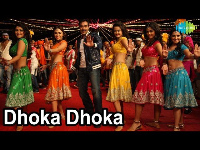 Dhoka Dhoka Official Item Song HIMMATWALA Ajay Devgn Tamannaah