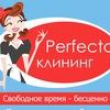 Уборка квартир, офисов, домов в Новосибирске