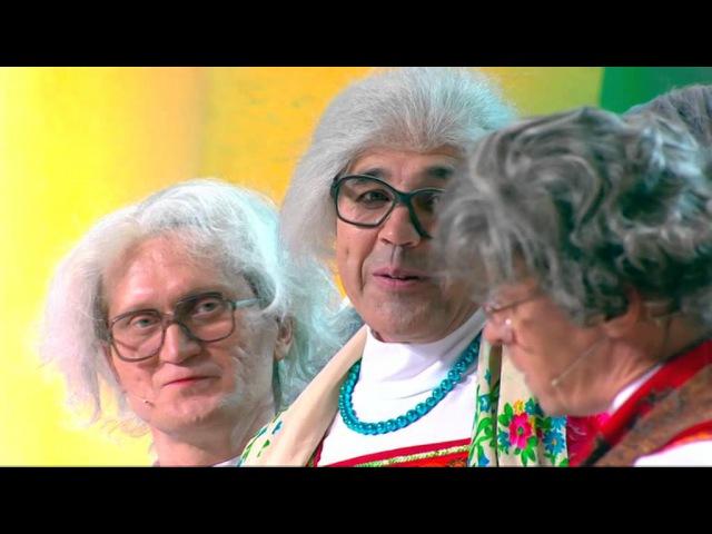 Комедийное шоу ПЕЛЬМЕНИ Худеем в тесте 2 часть HD