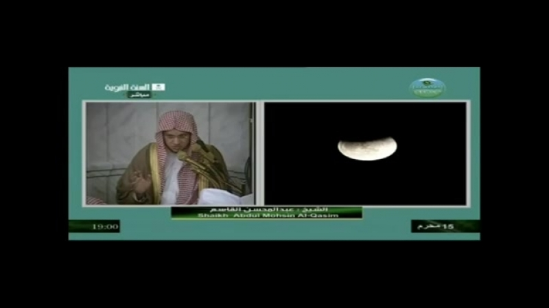 Бутт лацар 1абдуль Мухьсин аль Къосим