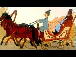 Петух и боярин (1986) Смотреть