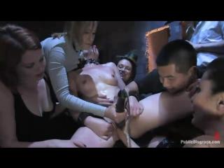 [BDSM House] sarah_benjamin [Public Disgrace]