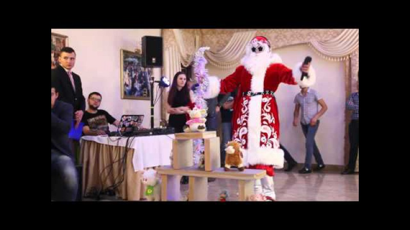 Современные Дед МороZ и Sнегурочка в Хабаровске 2016 год