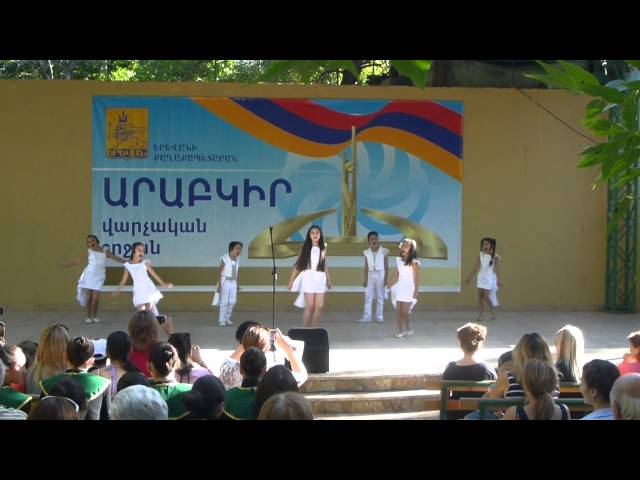 21 09 2015 Tsiatsan День независимости Армении