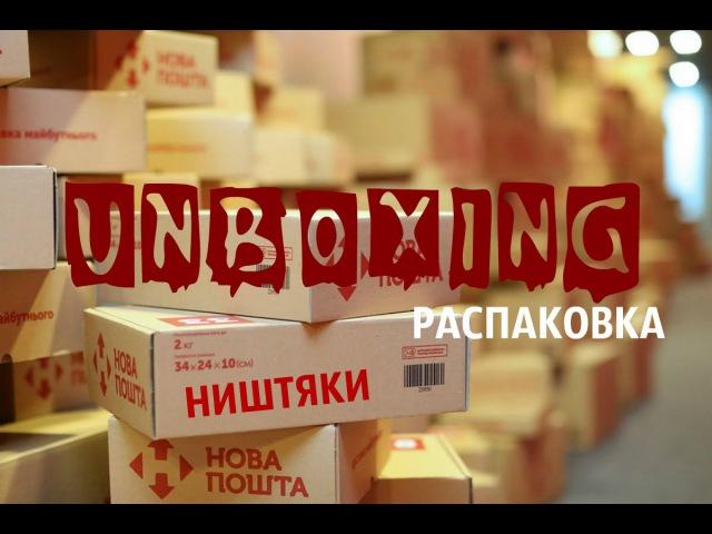 РАСКОРОБИНГ | ништяки для мотоцикла (UNBOXING)
