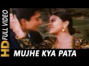 Mujhe Kya Pata Tera Ghar Hai Kahan Kumar Sanu Asha Bhosle Bekhudi 1992 Songs Kajol
