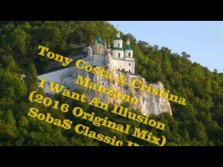 Tony Costa & Cristina Manzano  - I Want An Illusion 2016 (Original Mix)