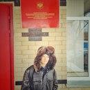 Фотоальбом человека Дмитрия Багрова