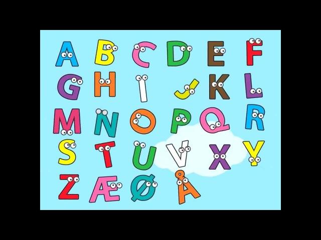 Den seje alfabetsang
