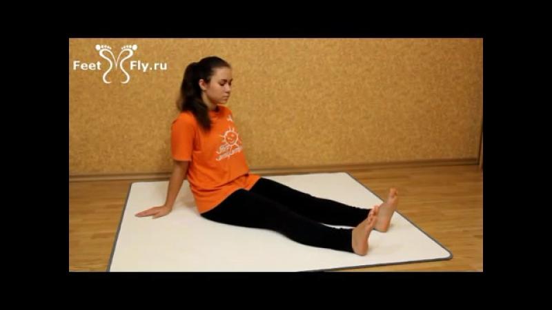 Упражнения для лечения и профилактики плоскостопия » FreeWka - Смотреть онлайн в хорошем качестве
