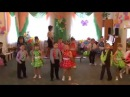 Танец Стиляги детский сад