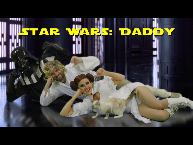 Star Wars: Daddy Song | Parody | Screen Team