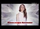 Александра Казакова Сизокрилий птах - прямой эфир - Голос страны 6 сезон