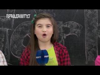STAR KIDS програма 9 |  Діти не по дитячому